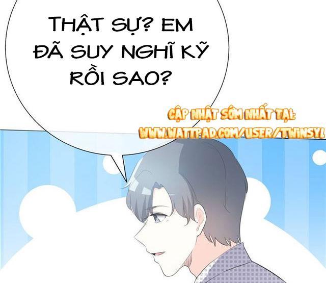 Ái người tình xuất Vu Lam Chap 81 page 5