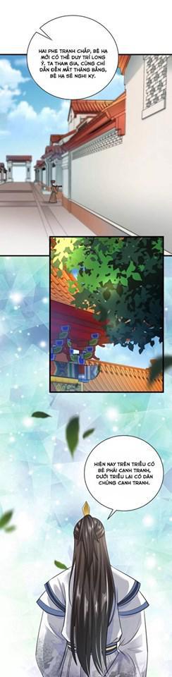 Đế Vương Sợ Vương Phi Muốn Sở Hữu Thiên Hạ: Chapter 22