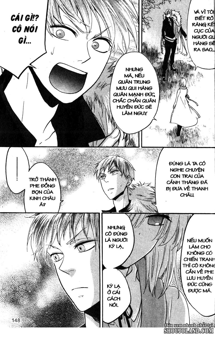 Sangoku Rensenki - Otome no Heihou!