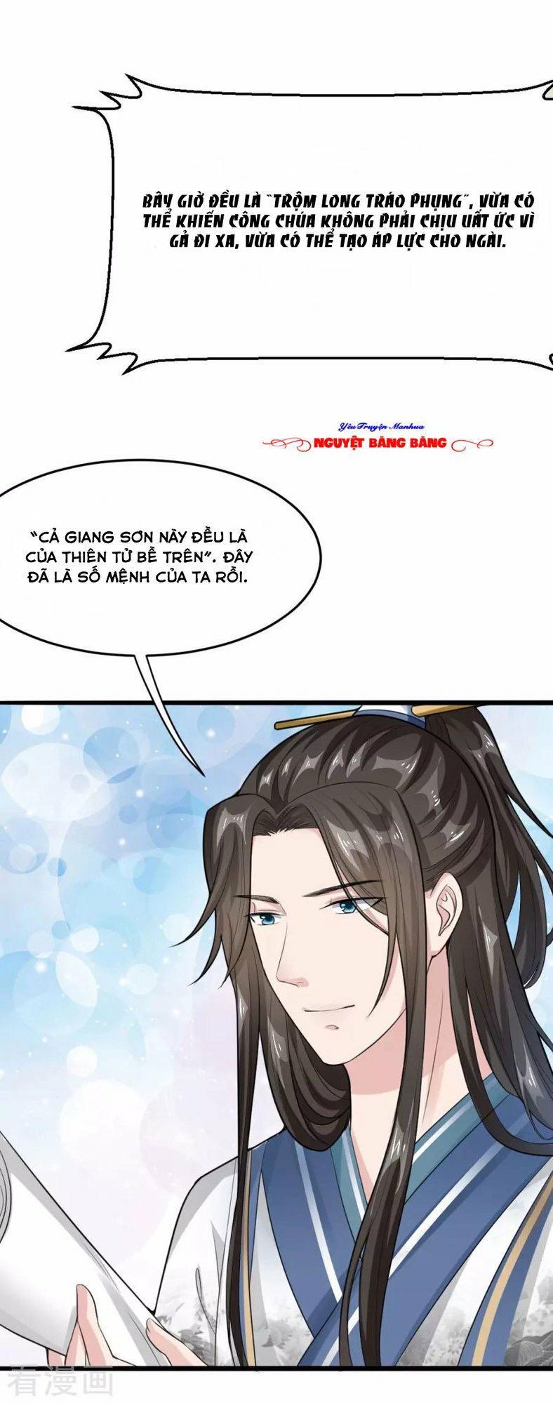Đế Vương Sợ Vương Phi Muốn Sở Hữu Thiên Hạ chap 20 - Trang 17
